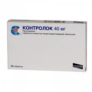 Таблетки контролок: инструкция по применению, пантопразола натрия сесквигидрат 45,10 мг
