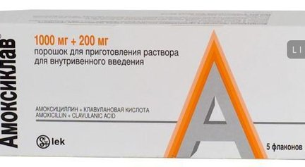 Как правильно использовать препарат амоксициллин сандоз?