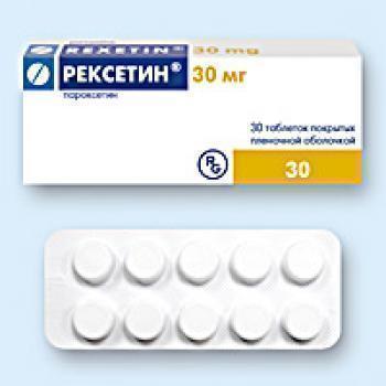 Препарат: рексетин в аптеках москвы