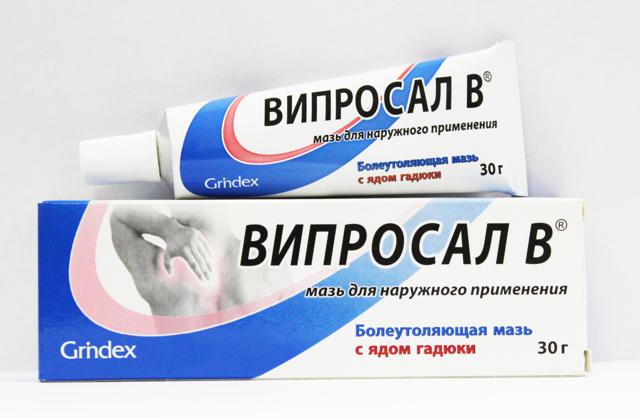 Снятие боли при травмах в суставах с препаратом живокост