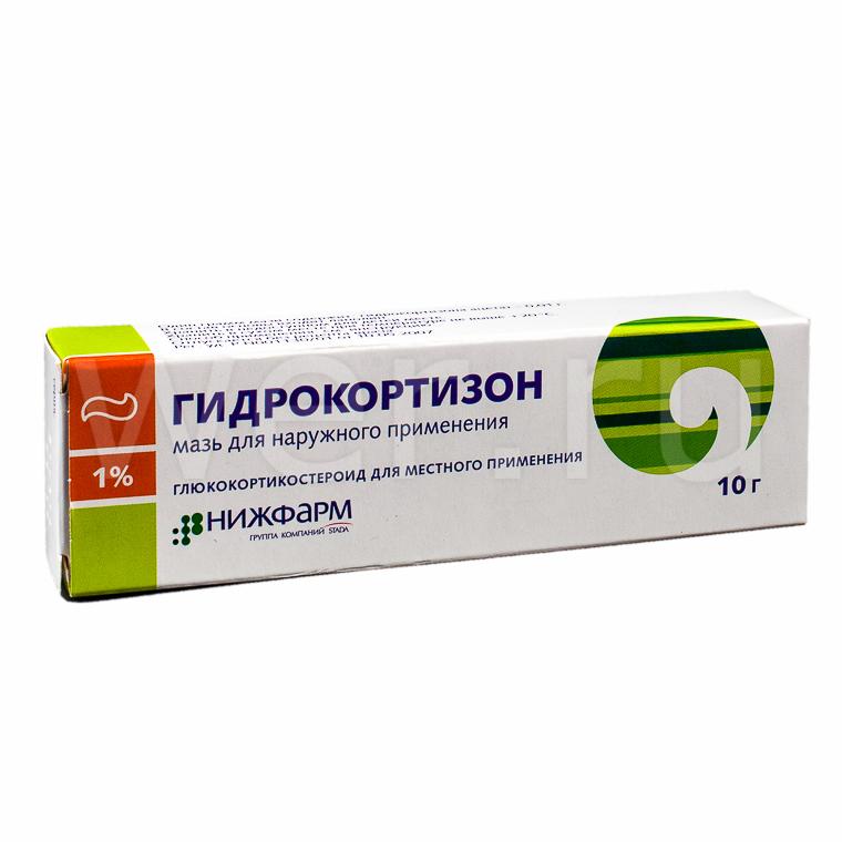 Гидрокортизон: инструкция по применению, аналоги и отзывы, цены в аптеках россии