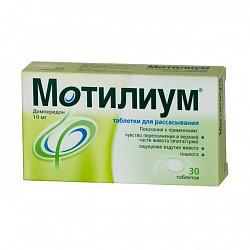 """""""мотилиум"""", таблетки для рассасывания: инструкция по применению, отзывы"""