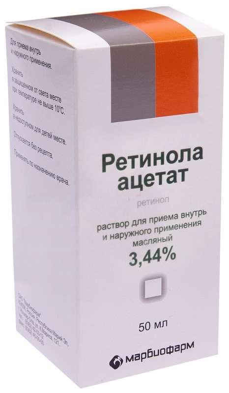 Ретинол для кожи лица: отзывы, особенности применения