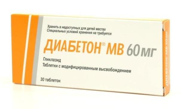 Варфарин: инструкция по применению, аналоги и отзывы, цены в аптеках россии