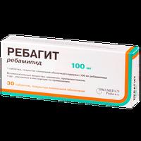 Ребагит: инструкция по применению препарата, его цена, отзывы и аналоги