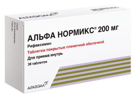 Альфа нормикс 200мг 12 таблеток п/о инструкция по применению