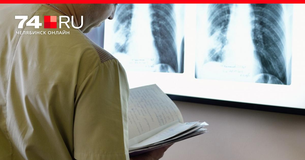 Видно ли туберкулез на снимке рентгена?