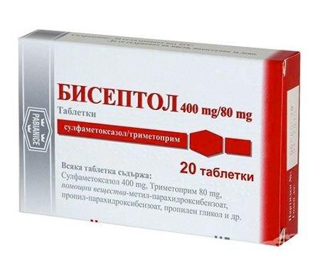 Как принимать препарат бисептол от кашля: инструкция к использованию, рекомендуемая дозировка, побочные эффекты