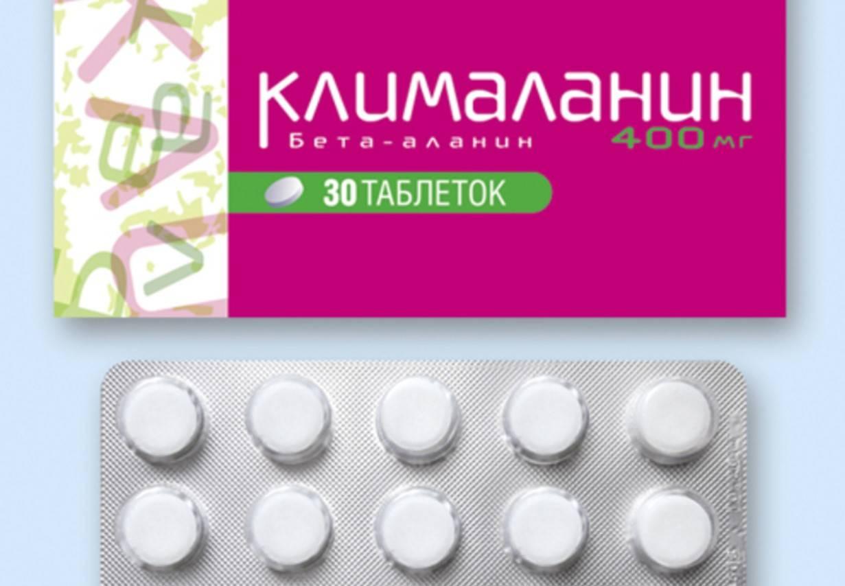 Препарат «феминал» при климаксе: как действуют негормональные таблетки и отзывы женщин