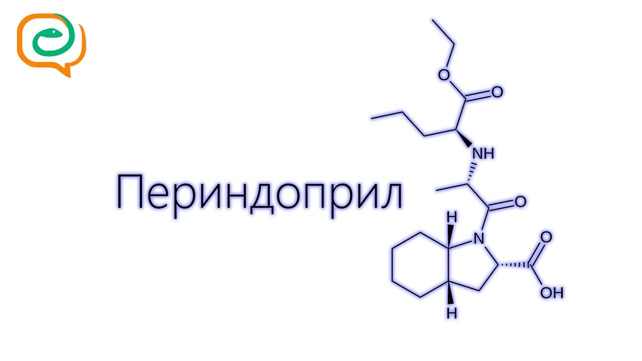 Инструкция по применению препарата перинева