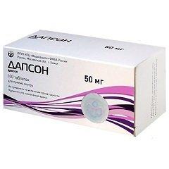 Дапсон – инструкция по применению таблеток 50 мг, цена, отзывы, аналоги