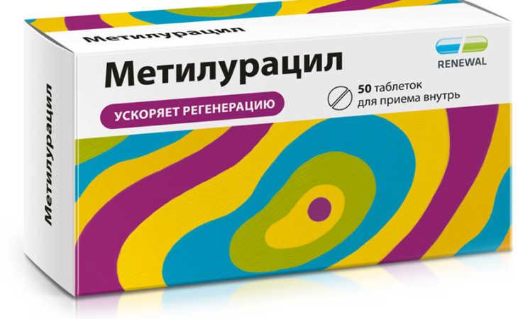 Метилурацил свечи: инструкция по применению и для чего он нужен, цена, отзывы, аналоги