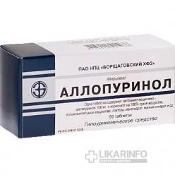 Лекарства - уродан