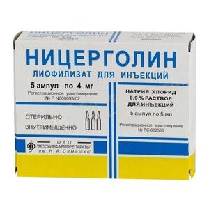 """Препарат """"ницерголин"""": отзывы, инструкция по применению"""