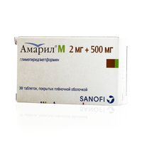 Таблетки амарил: инструкция по применению