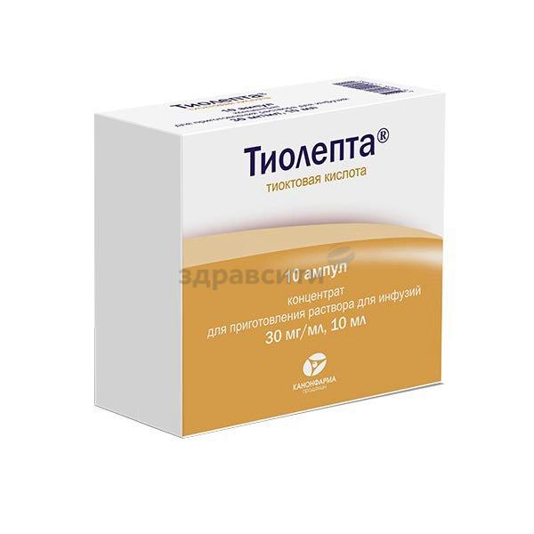 Тиолепта