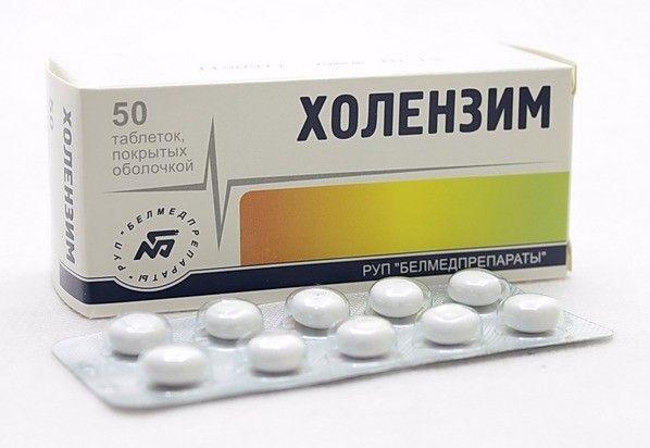 От чего помогает «холензим». инструкция по применению