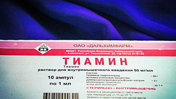 Инструкция по инъекционному применению тиамина (в1)