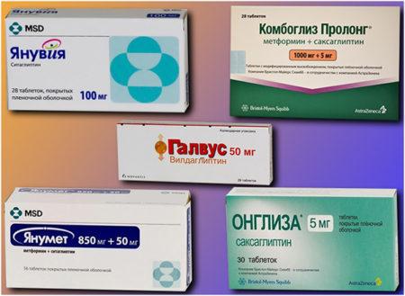 Есть ли серьезная опасть при использовании препарата от диабета onglyza