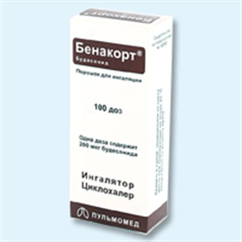 Метандростенолон: инструкция по применению. метандростенолон – описание препарата, инструкция по применению, отзывы