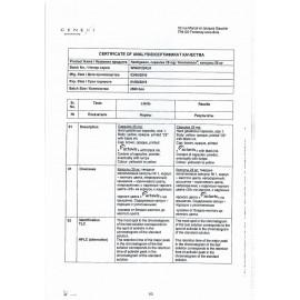 Препарат неотигазон при псориазе