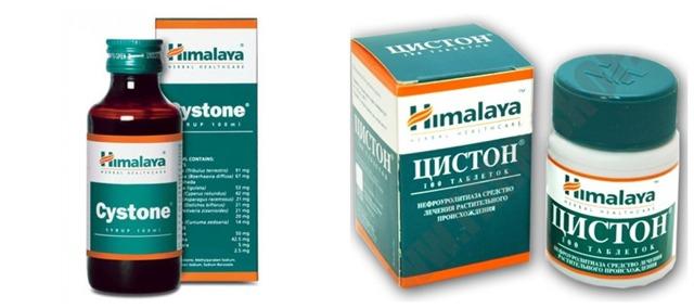 Фитолизин и цистон одновременно