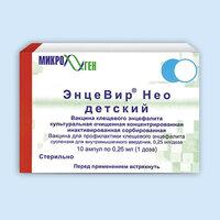 Иммуноглобулин человека против клещевого энцефалита