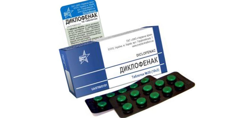 Аминазин: инструкция по применению, аналоги и отзывы, цены в аптеках россии