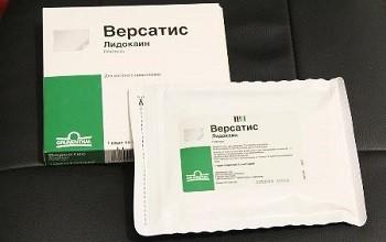 Верошпилактон: инструкция по применению, аналоги препарата