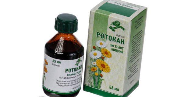Ротокан: инструкция по применению, аналоги и отзывы, цены в аптеках россии