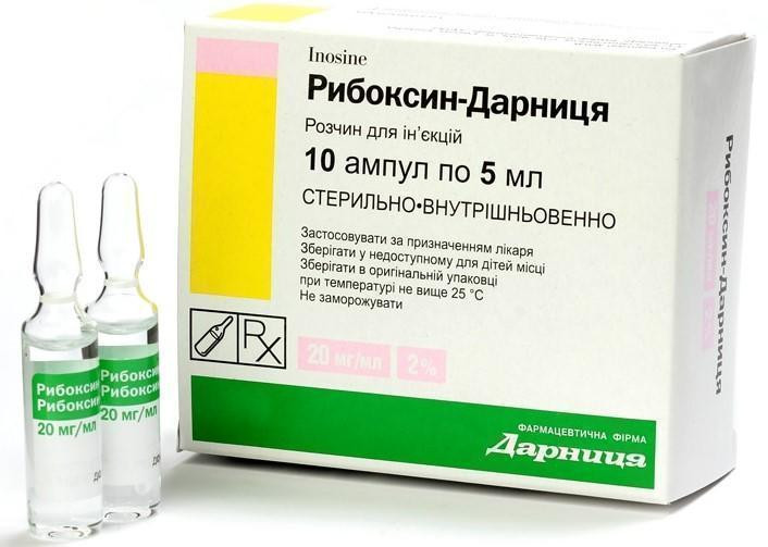 Нтфф «полисан» - ремаксол инструкция по медицинскому применению (remaxol pro infusionibus)