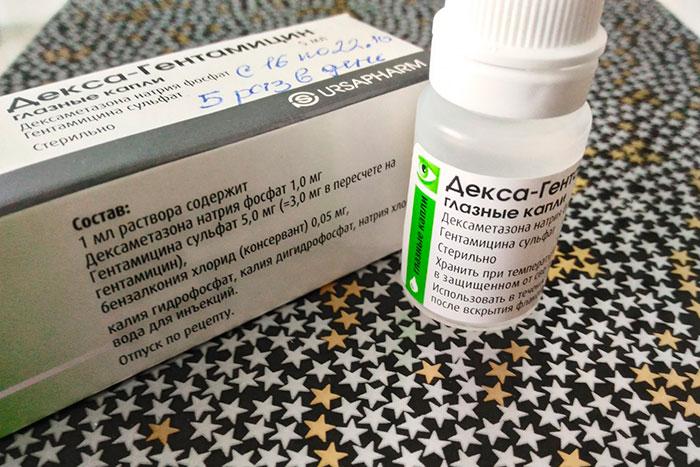 Декса-гентамицин (глазные капли): инструкция по применению, цена, отзывы