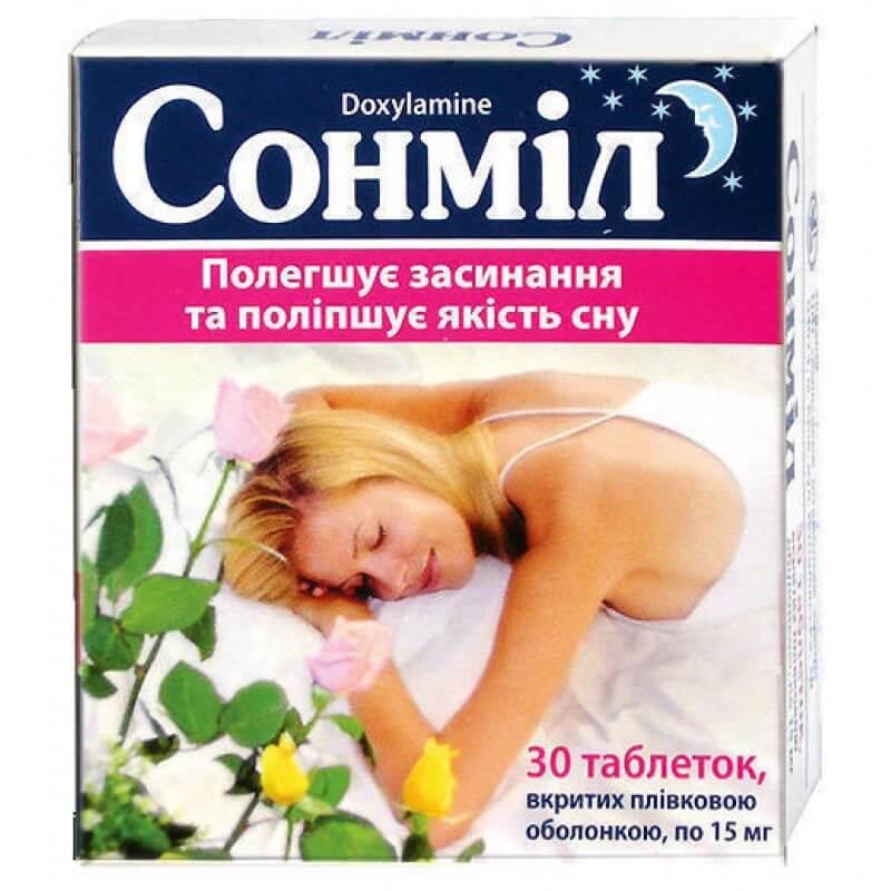Инструкция сонмила, отзывы о препарате сонмил