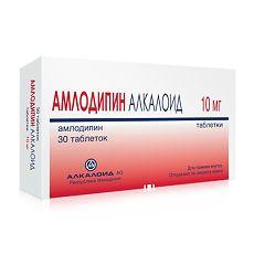 Амлодипин: инструкция по применению и для чего он нужен, при каком давлении, цена, отзывы, аналоги