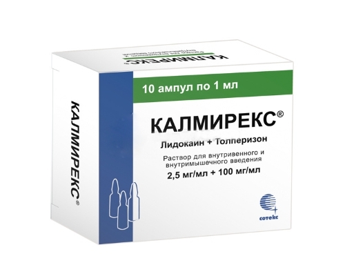 Толперизон (tolperisone) таблетки 150 мг. цена, инструкция по применению, аналоги