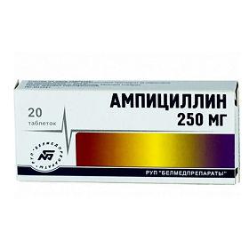 Ампициллин: как принимать, дозировка