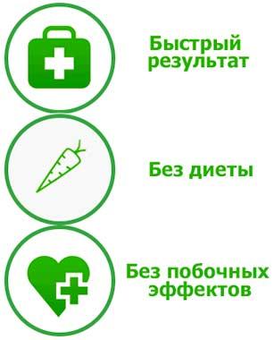Diagen — опасный лохотрон для диабетиков