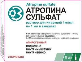 Как правильно использовать атропин для комплексного лечения