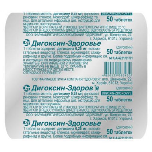 Как правильно использовать препарат унитиол?