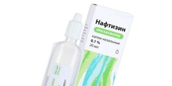 Нафтизин — допустимое средство от насморка при беременности