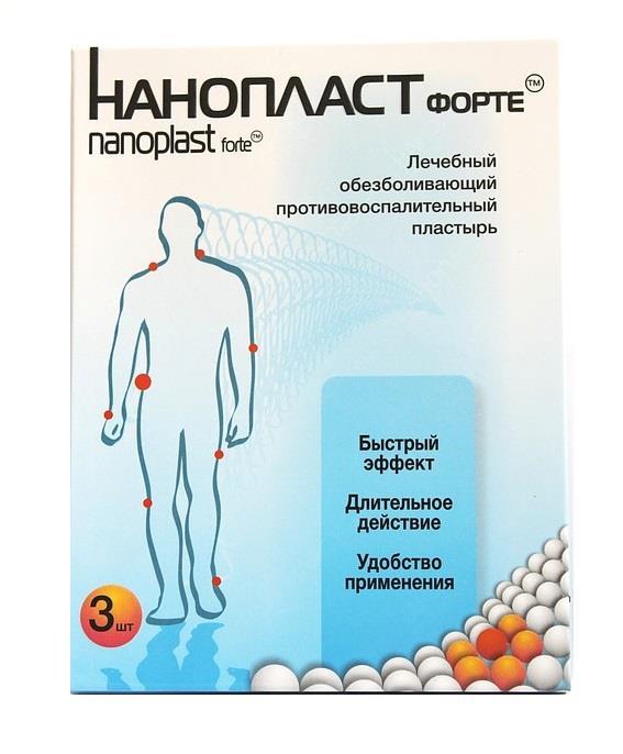 """Отзывы: """"нанопласт форте"""". мнение специалистов об обезболивающем противовоспалительном пластыре"""