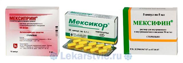 Мексидол (таблетки, уколы): инструкция по применению, цена, отзывы, аналоги