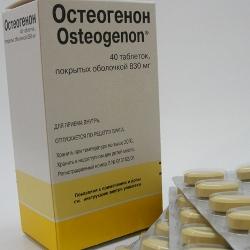 Остеогенон - препарат для улучшения выработки остеобластов