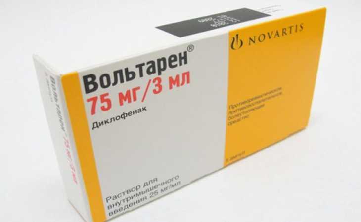 Инструкция по применению препарата вольтарен в ампулах - состав, показания, побочные действия, аналоги и цена
