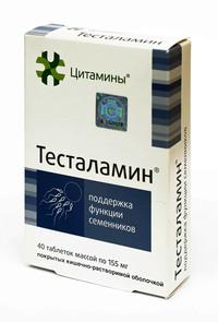 Просталамин: инструкция по применению, отзывы, цена, аналоги