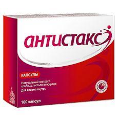 Препарата антистакс для лечения варикозной болезни