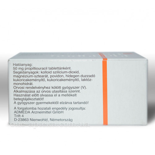 Пропицил - реальные отзывы принимавших, возможные побочные эффекты и аналоги