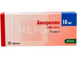 Лекарства - амприлан