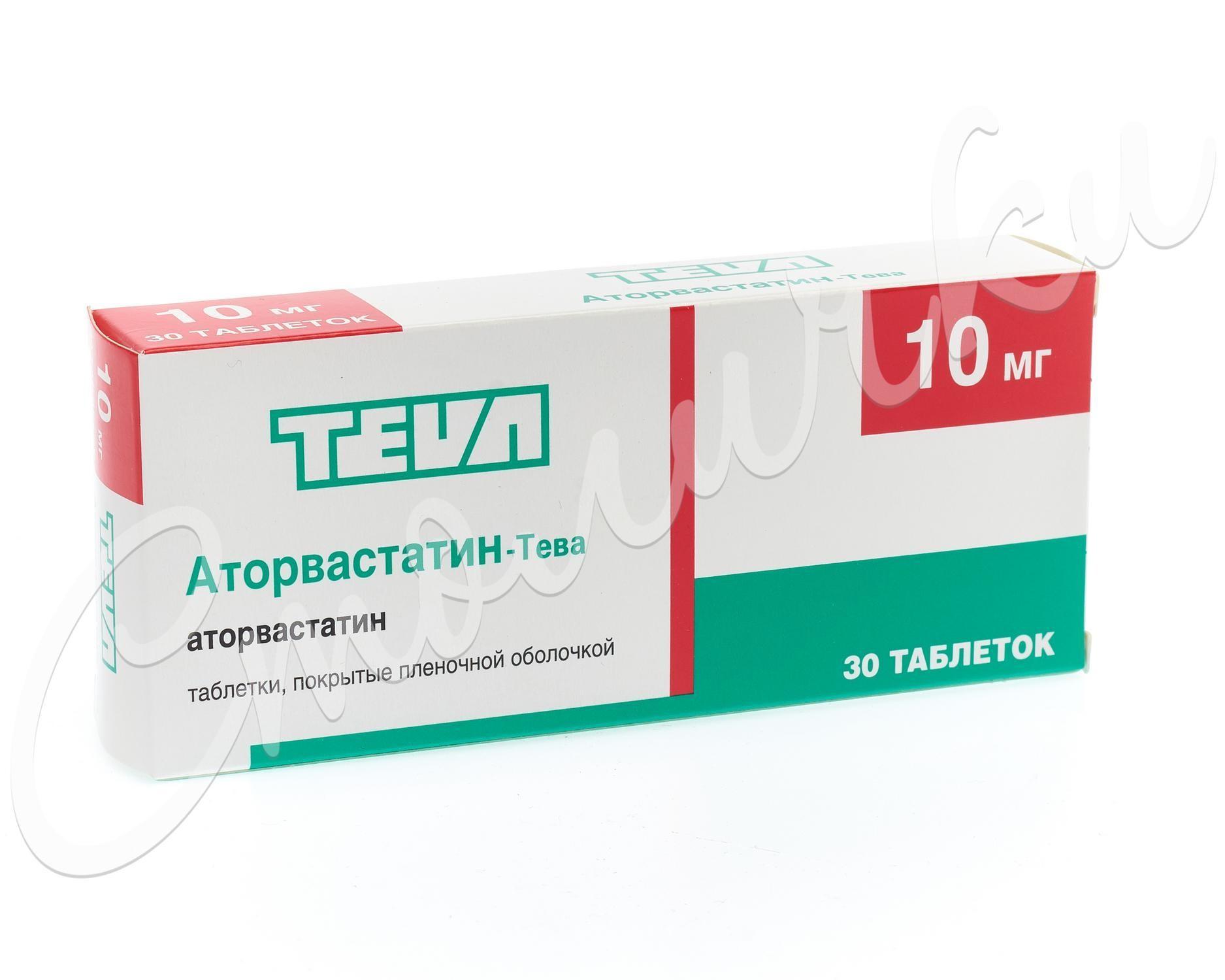 Аналоги лекарства липитор