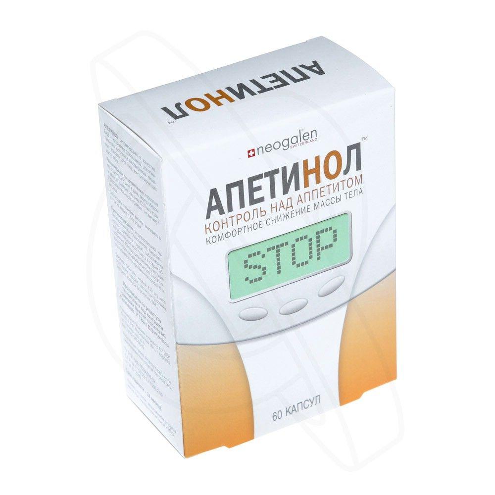 Ретинола пальмитат. что это, инструкция по применению витамина в косметологии, медицине. цена
